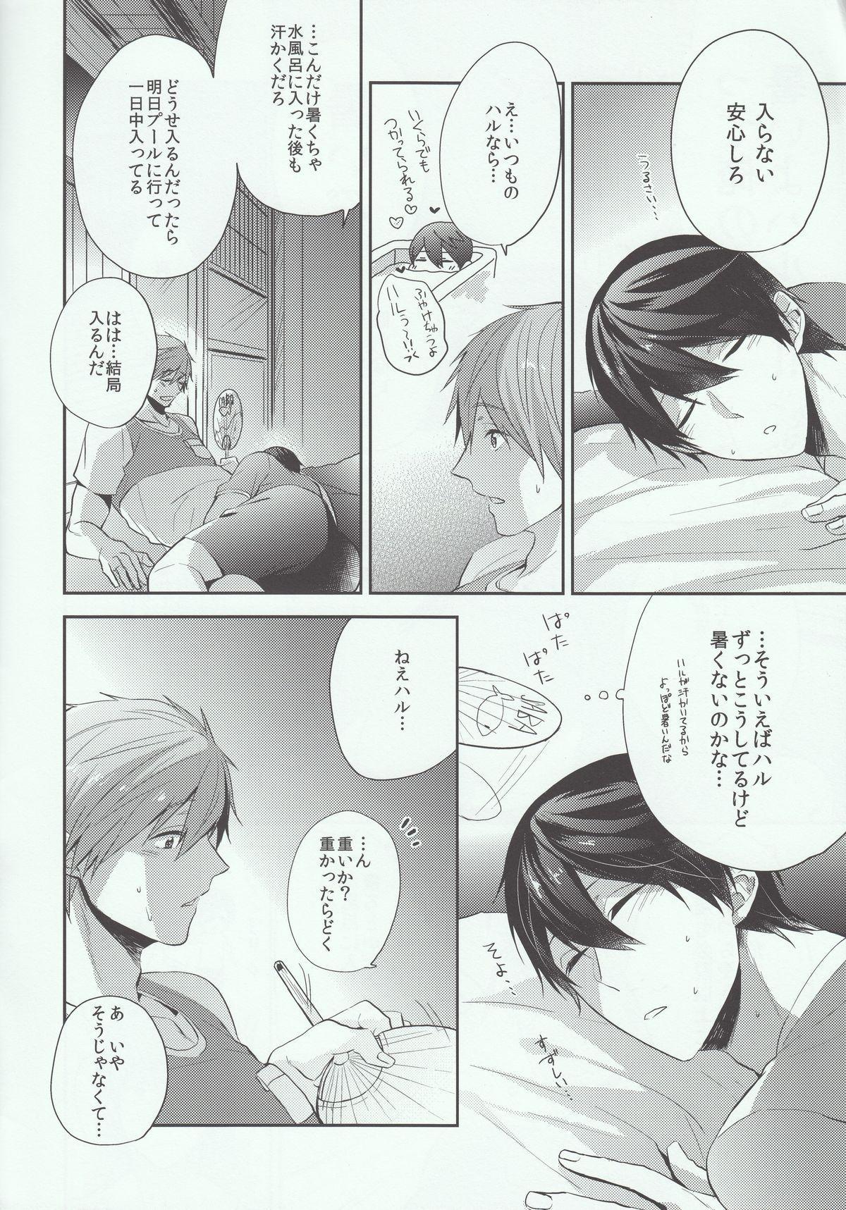 Manatsu no Yoru ha Hitobanjuu 3