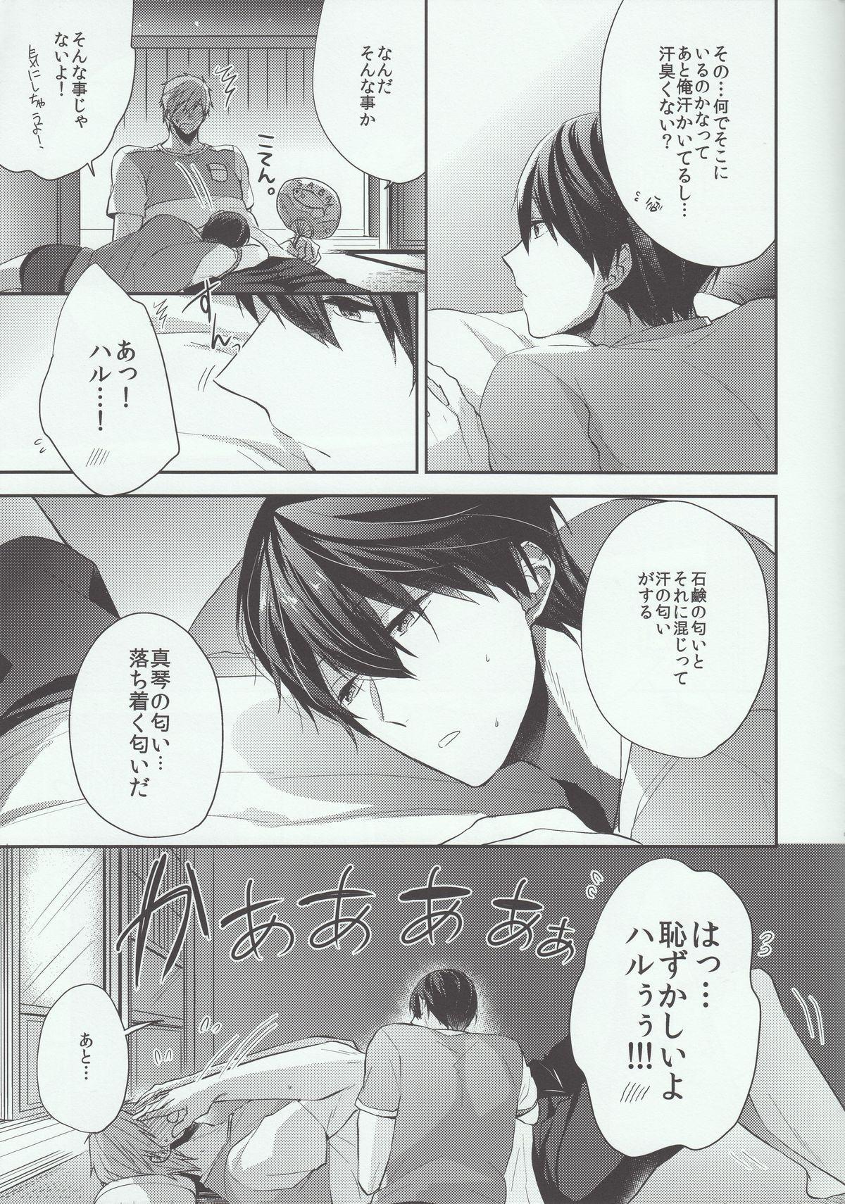 Manatsu no Yoru ha Hitobanjuu 4