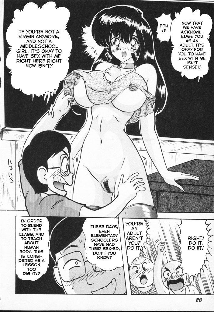 Shoujo Tantei Kyoushi Reimi Sensei -Shougakkou Bakuha Kyouhaku Jiken | Teenage Detective Reimi 11