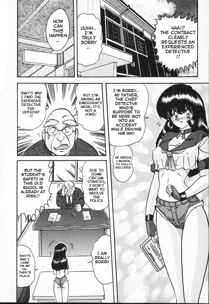 Shoujo Tantei Kyoushi Reimi Sensei -Shougakkou Bakuha Kyouhaku Jiken | Teenage Detective Reimi 1