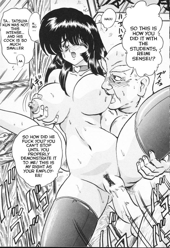 Shoujo Tantei Kyoushi Reimi Sensei -Shougakkou Bakuha Kyouhaku Jiken | Teenage Detective Reimi 20