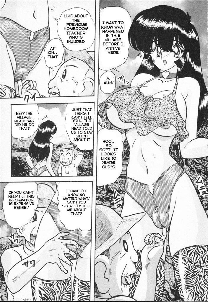 Shoujo Tantei Kyoushi Reimi Sensei -Shougakkou Bakuha Kyouhaku Jiken | Teenage Detective Reimi 24