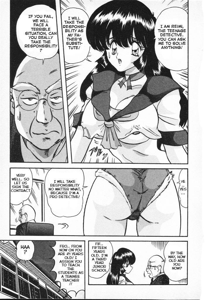 Shoujo Tantei Kyoushi Reimi Sensei -Shougakkou Bakuha Kyouhaku Jiken | Teenage Detective Reimi 2