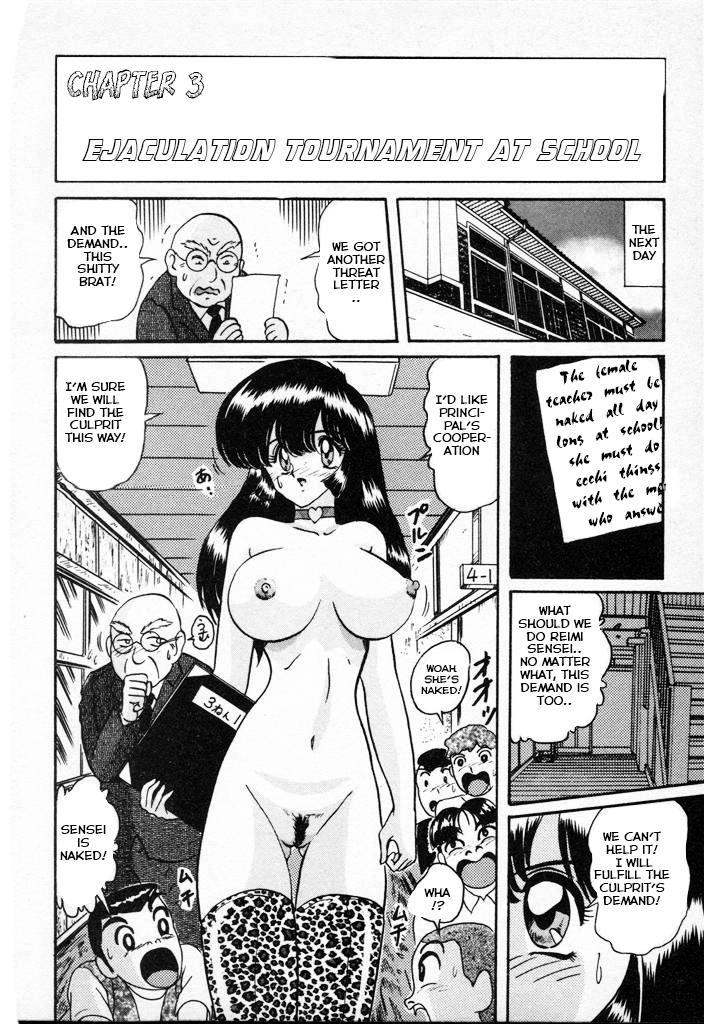 Shoujo Tantei Kyoushi Reimi Sensei -Shougakkou Bakuha Kyouhaku Jiken | Teenage Detective Reimi 29