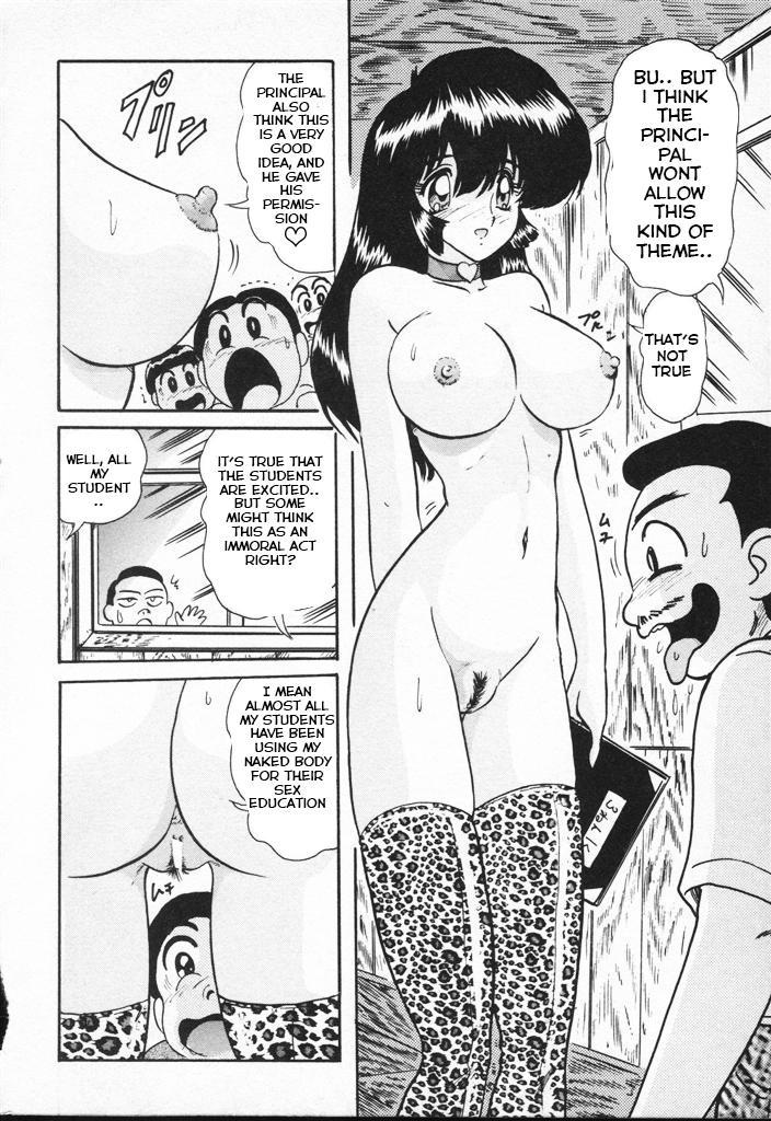 Shoujo Tantei Kyoushi Reimi Sensei -Shougakkou Bakuha Kyouhaku Jiken | Teenage Detective Reimi 31