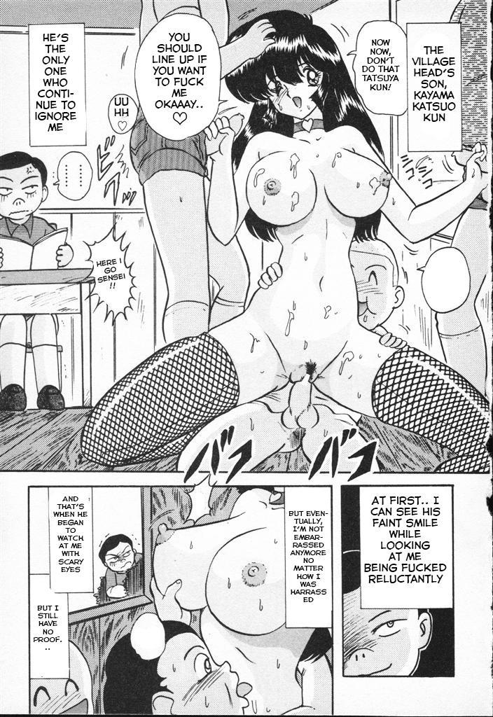 Shoujo Tantei Kyoushi Reimi Sensei -Shougakkou Bakuha Kyouhaku Jiken | Teenage Detective Reimi 38