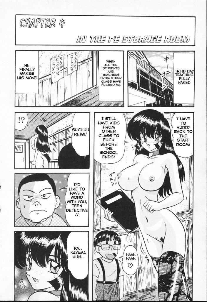 Shoujo Tantei Kyoushi Reimi Sensei -Shougakkou Bakuha Kyouhaku Jiken | Teenage Detective Reimi 39