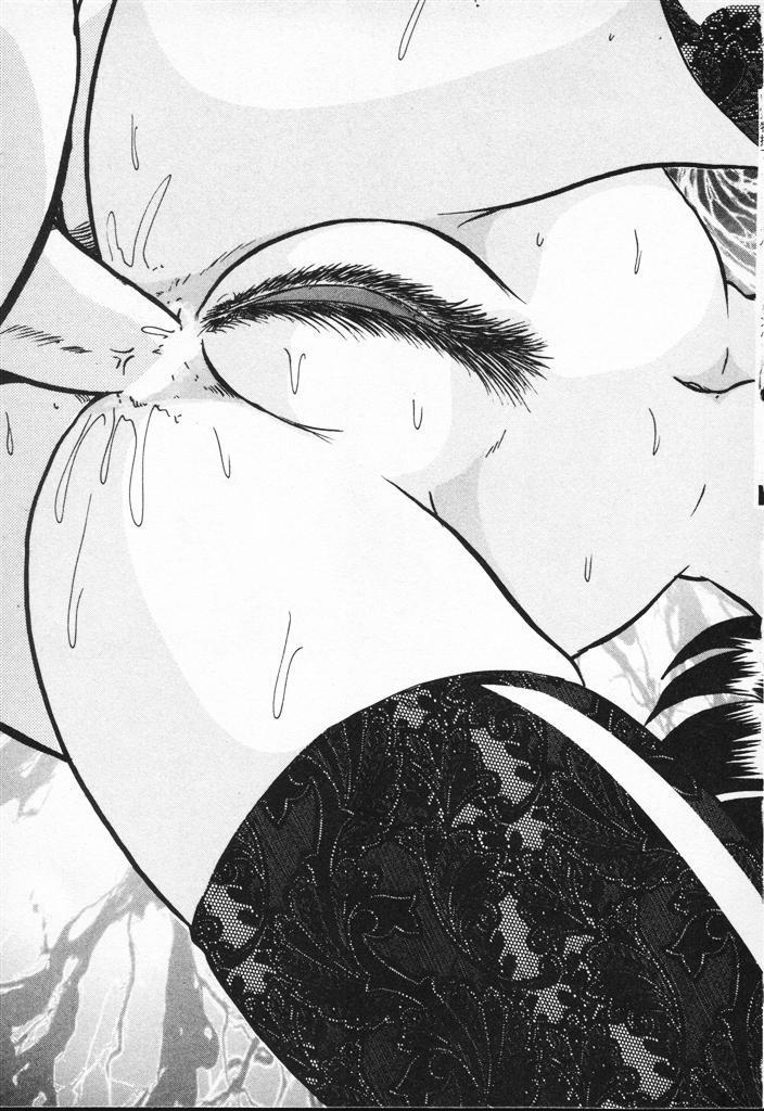 Shoujo Tantei Kyoushi Reimi Sensei -Shougakkou Bakuha Kyouhaku Jiken | Teenage Detective Reimi 46