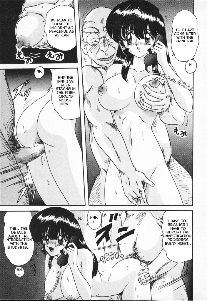 Shoujo Tantei Kyoushi Reimi Sensei -Shougakkou Bakuha Kyouhaku Jiken | Teenage Detective Reimi 50