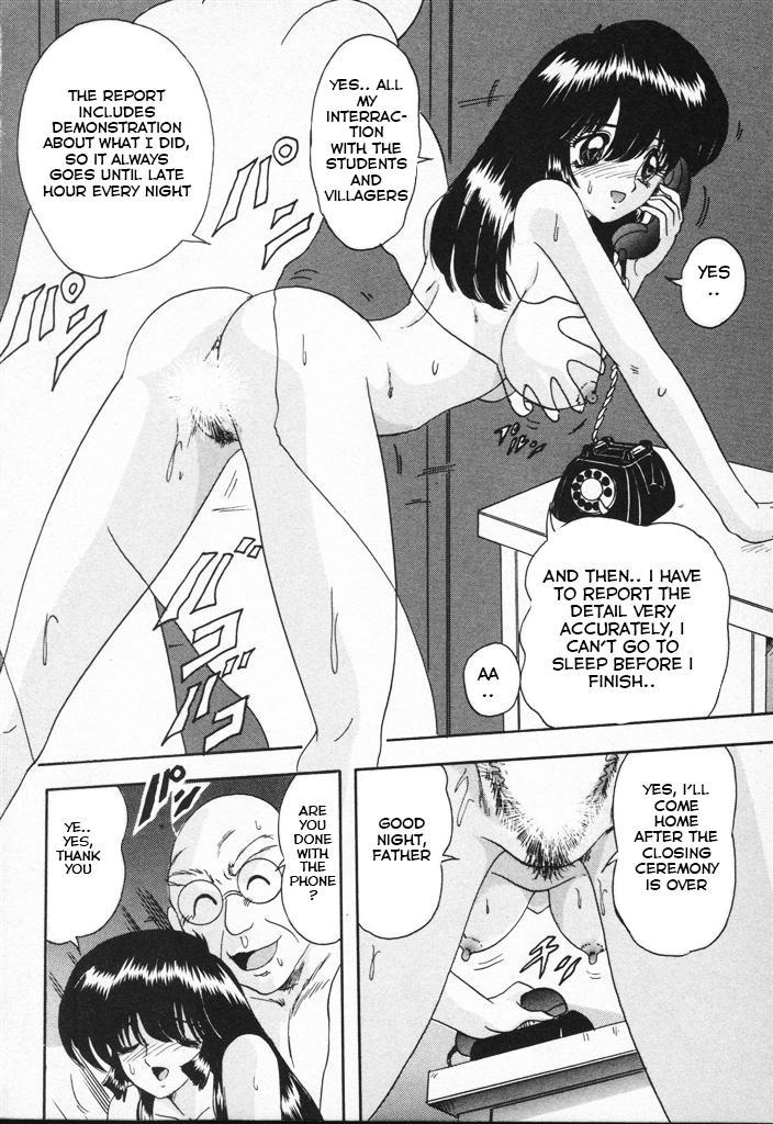 Shoujo Tantei Kyoushi Reimi Sensei -Shougakkou Bakuha Kyouhaku Jiken | Teenage Detective Reimi 51