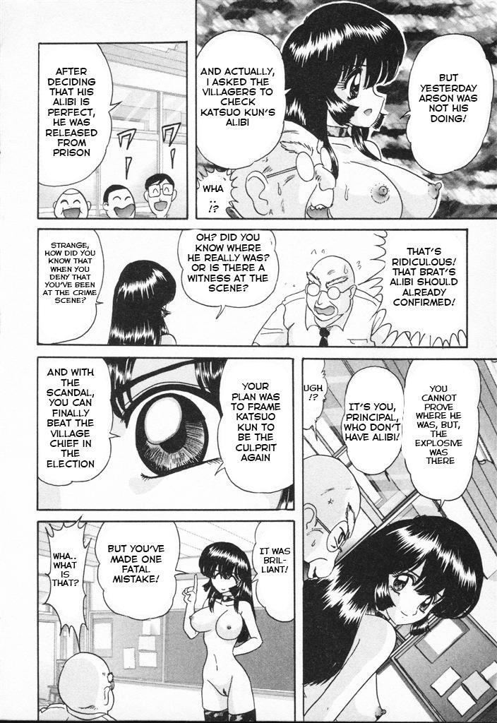 Shoujo Tantei Kyoushi Reimi Sensei -Shougakkou Bakuha Kyouhaku Jiken | Teenage Detective Reimi 63