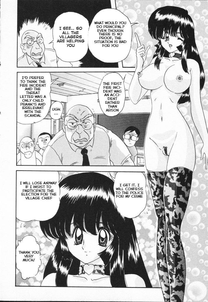 Shoujo Tantei Kyoushi Reimi Sensei -Shougakkou Bakuha Kyouhaku Jiken | Teenage Detective Reimi 65