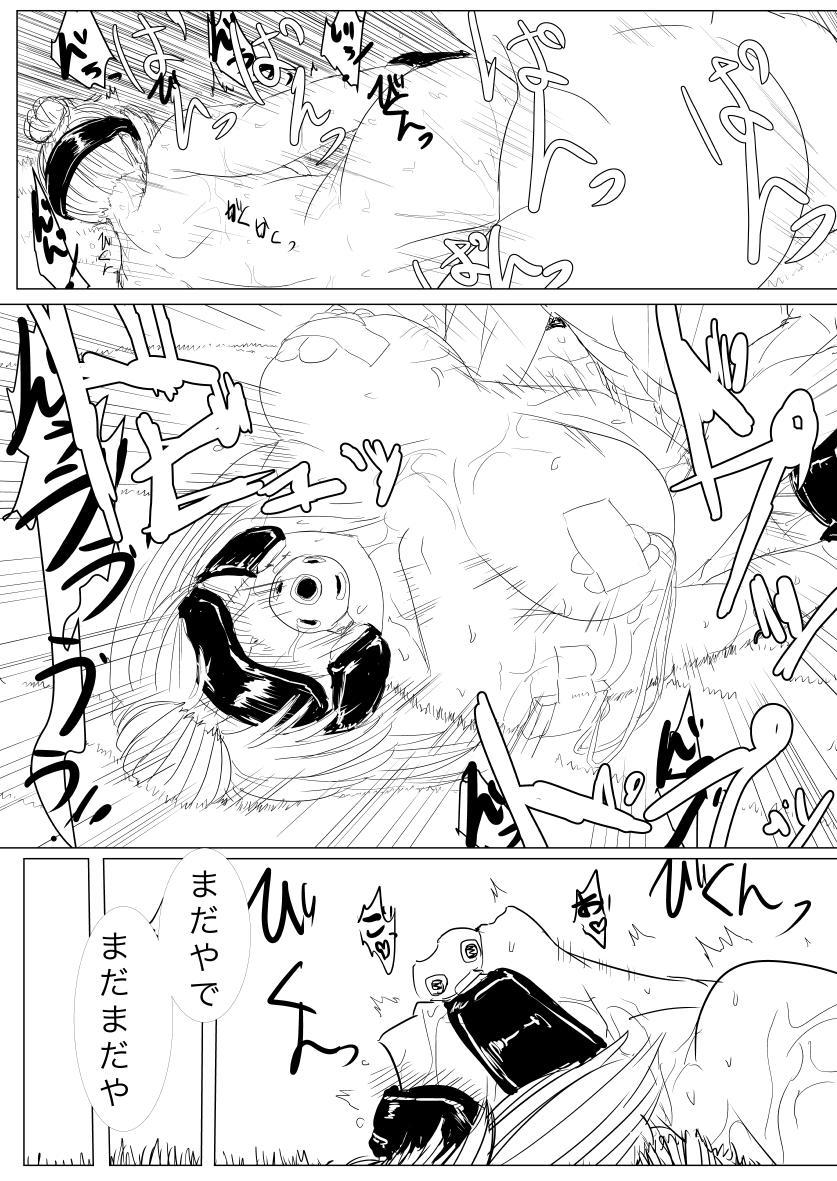 Eiga Hachi Yakuza ni Naburareru! 22