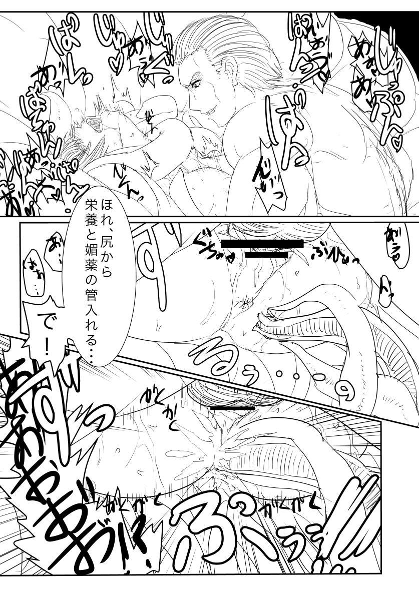 Eiga Hachi Yakuza ni Naburareru! 30