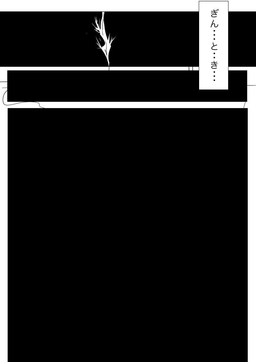 Eiga Hachi Yakuza ni Naburareru! 33