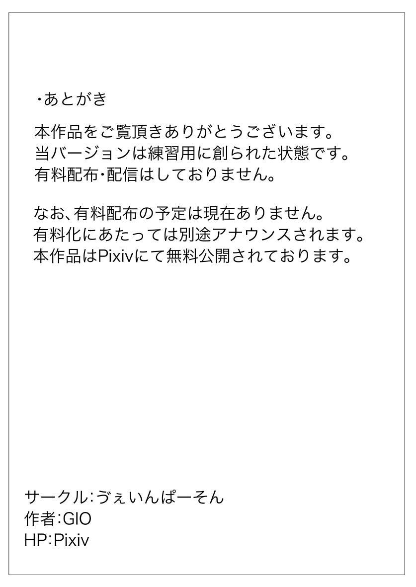 Eiga Hachi Yakuza ni Naburareru! 34