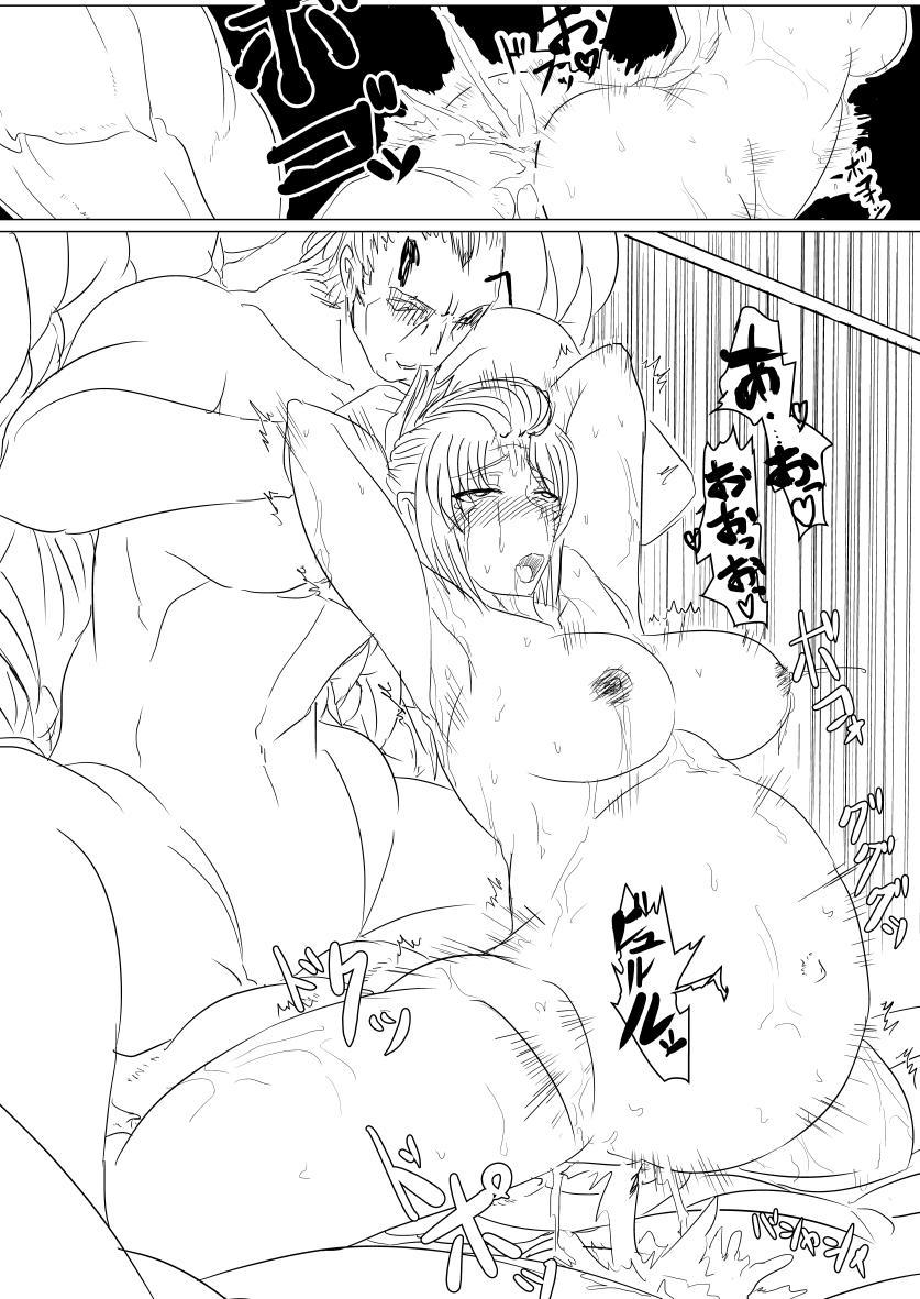 Eiga Hachi Yakuza ni Naburareru! 42
