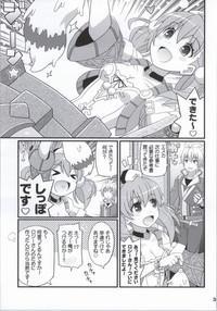 Suki Suki Escha-chan 2