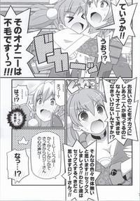 Suki Suki Escha-chan 6