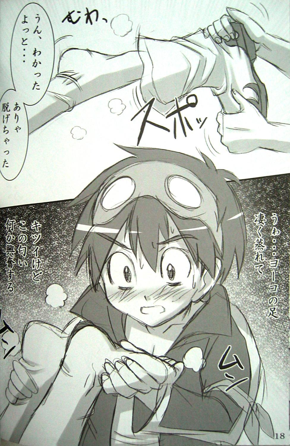 "(C72) [Archetype (Akaza)] WO-AI NI-SO 3 We love ""Over knee socks""!! 3 (Lucky Star, Tengen Toppa Gurren Lagann) 16"