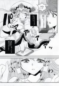 BOX no Naka no Megami-sama 1
