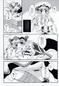 BOX no Naka no Megami-sama 3