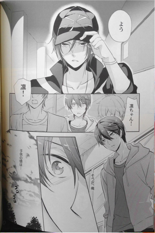 Mannaka ni Ireba Ochinai yo. 14