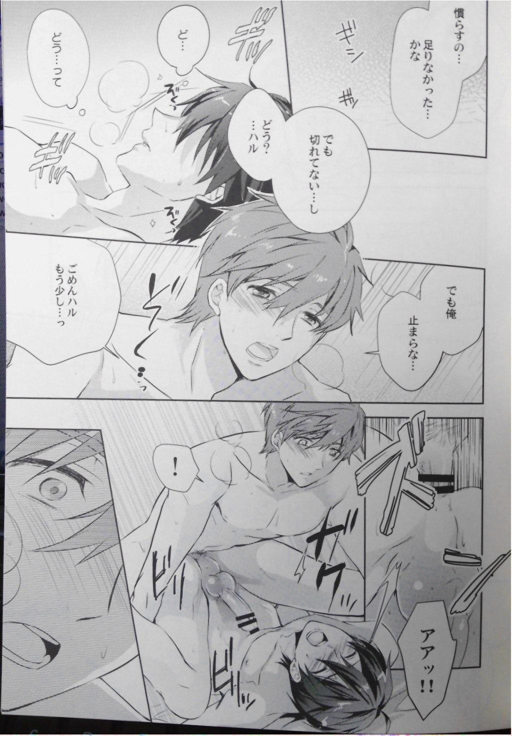 Mannaka ni Ireba Ochinai yo. 5