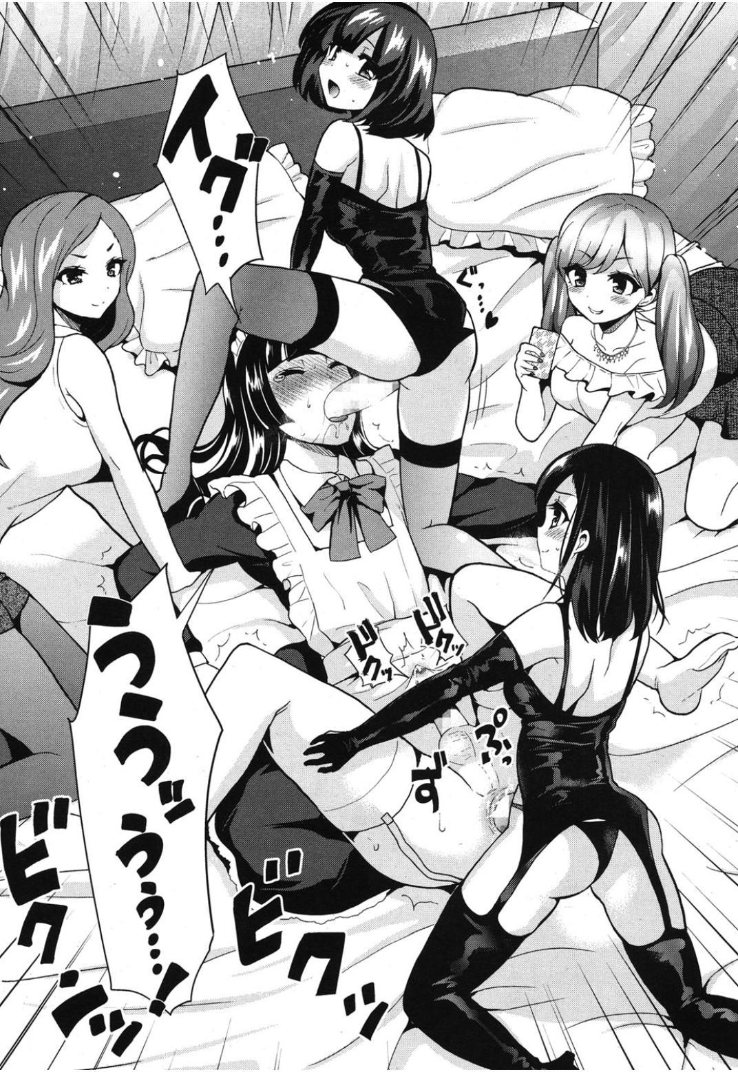 Girls forM Vol. 08 173