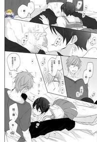 Cheer Haru-chan no Yuuutsu 7