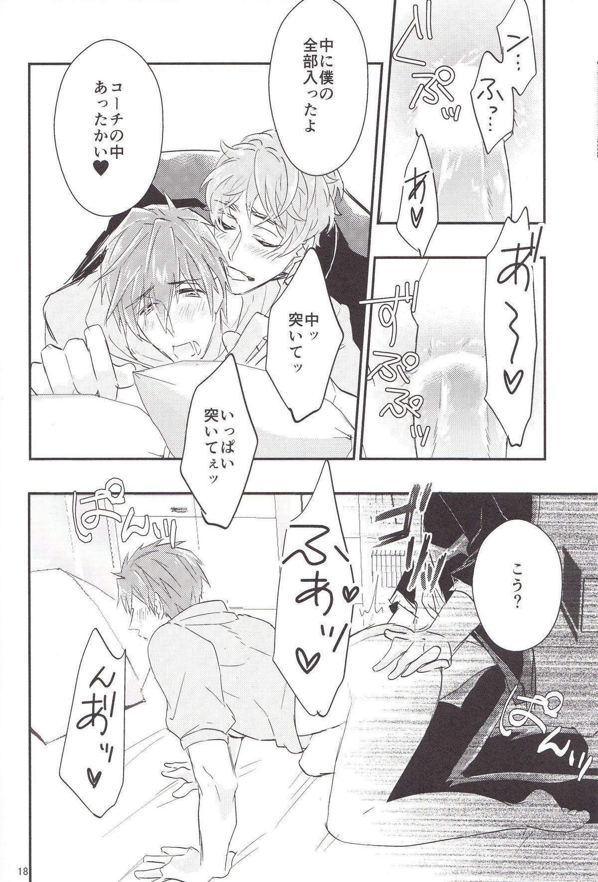 Tachibana Coach no Kojin Lesson 16