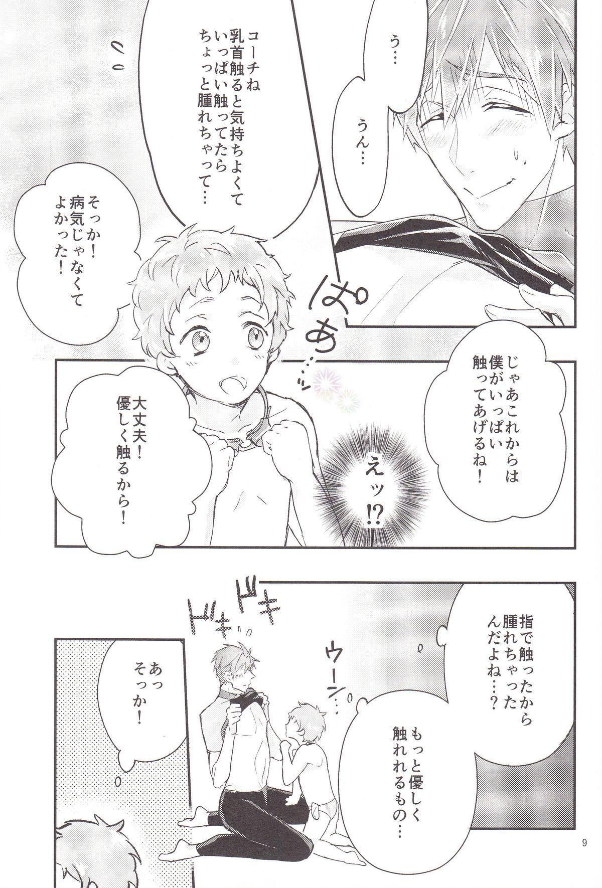 Tachibana Coach no Kojin Lesson 7
