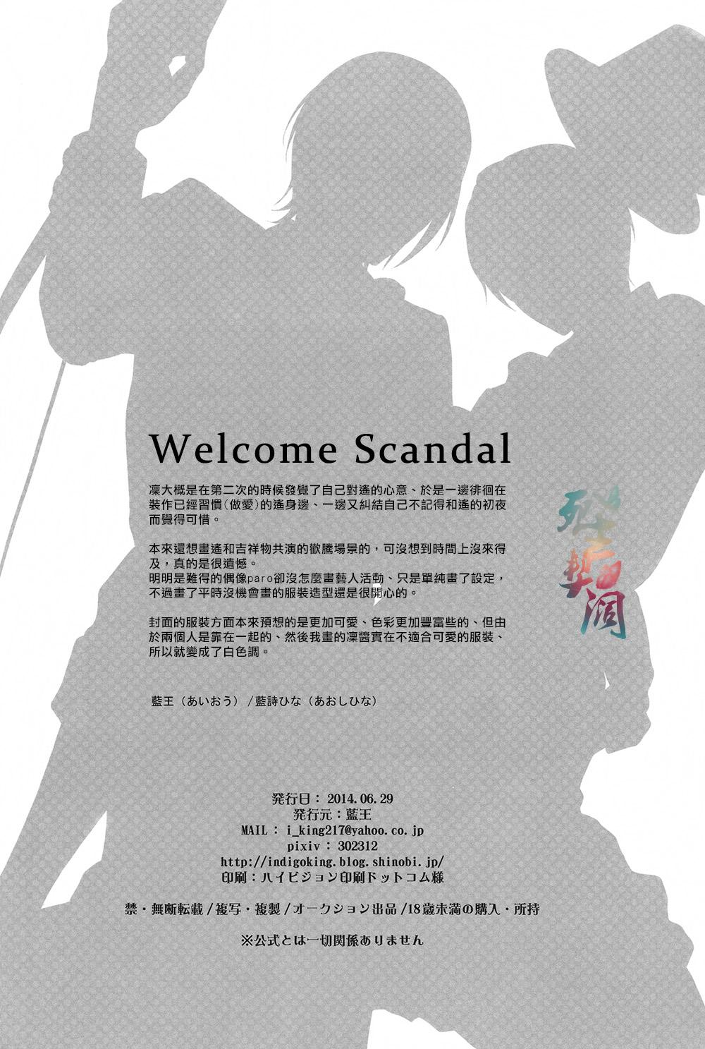 Welcome Scandal 28