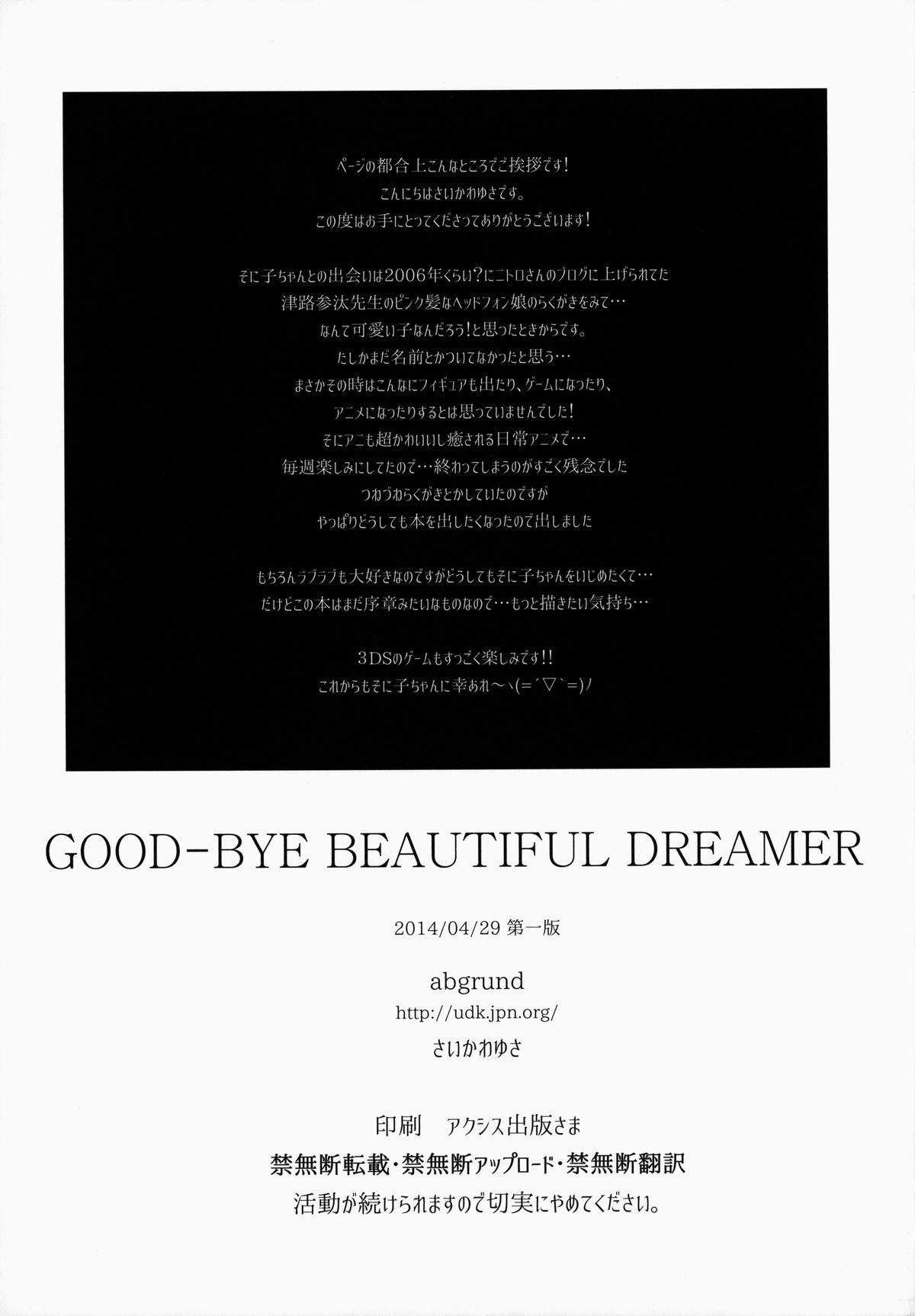 GOOD-BYE BEAUTIFUL DREAMER 2