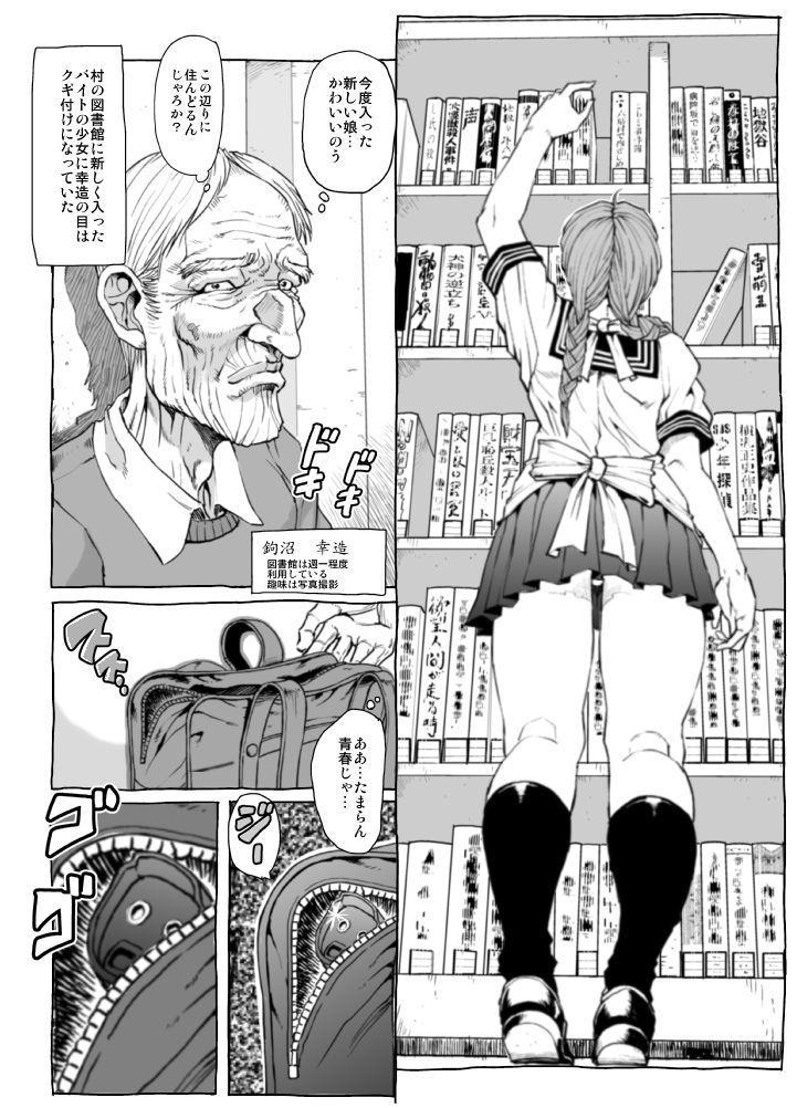 Mura no Toshokan 1