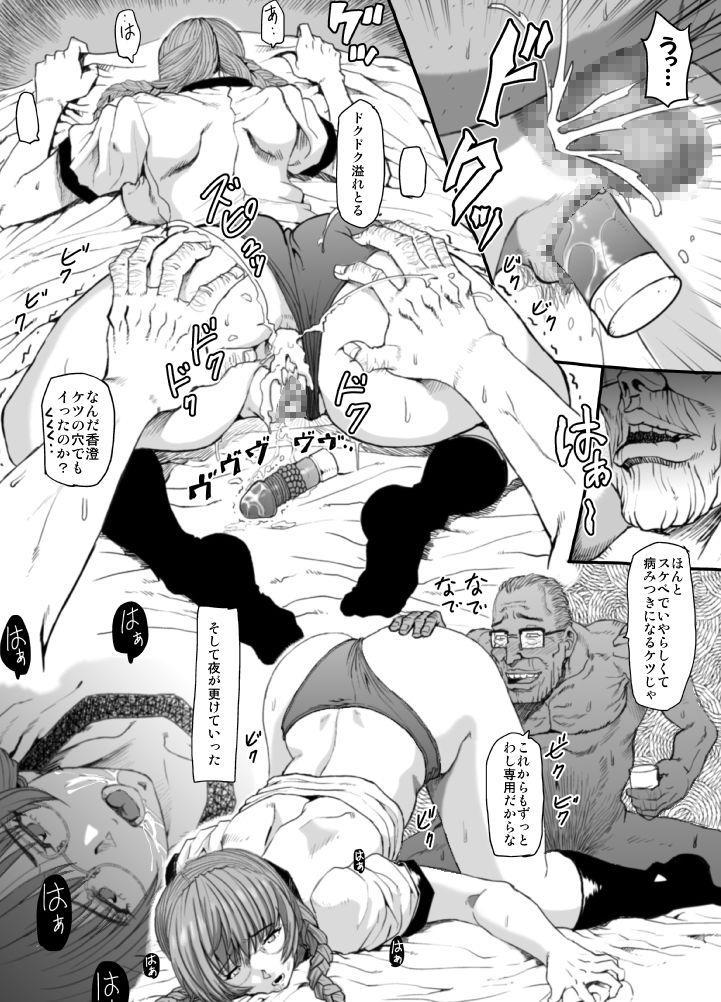 Mura no Toshokan 37