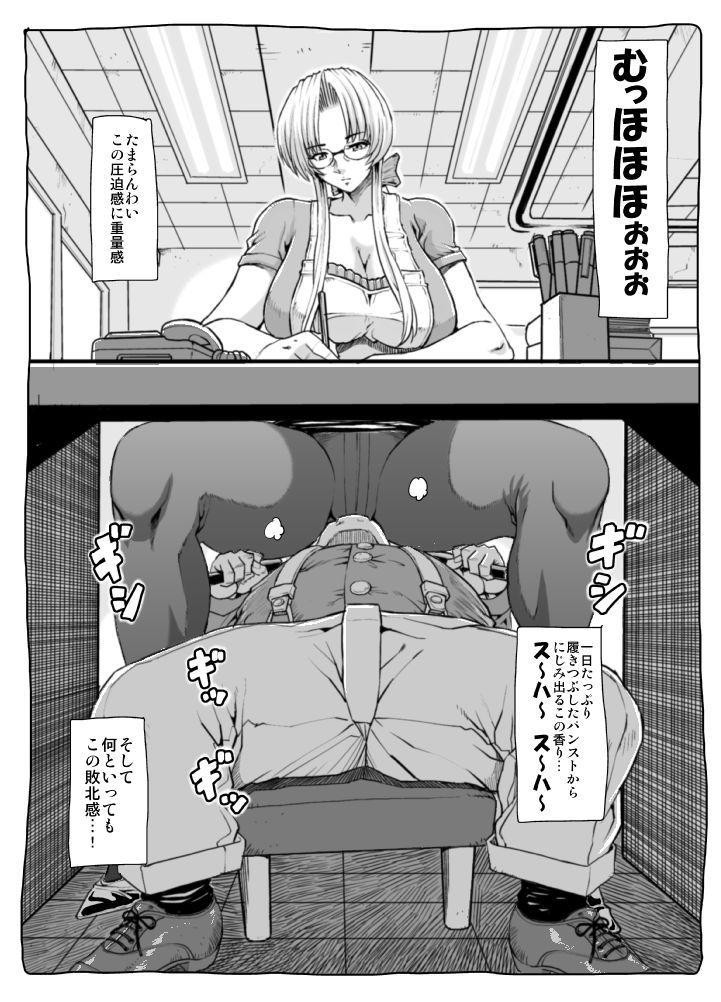 Mura no Toshokan 45