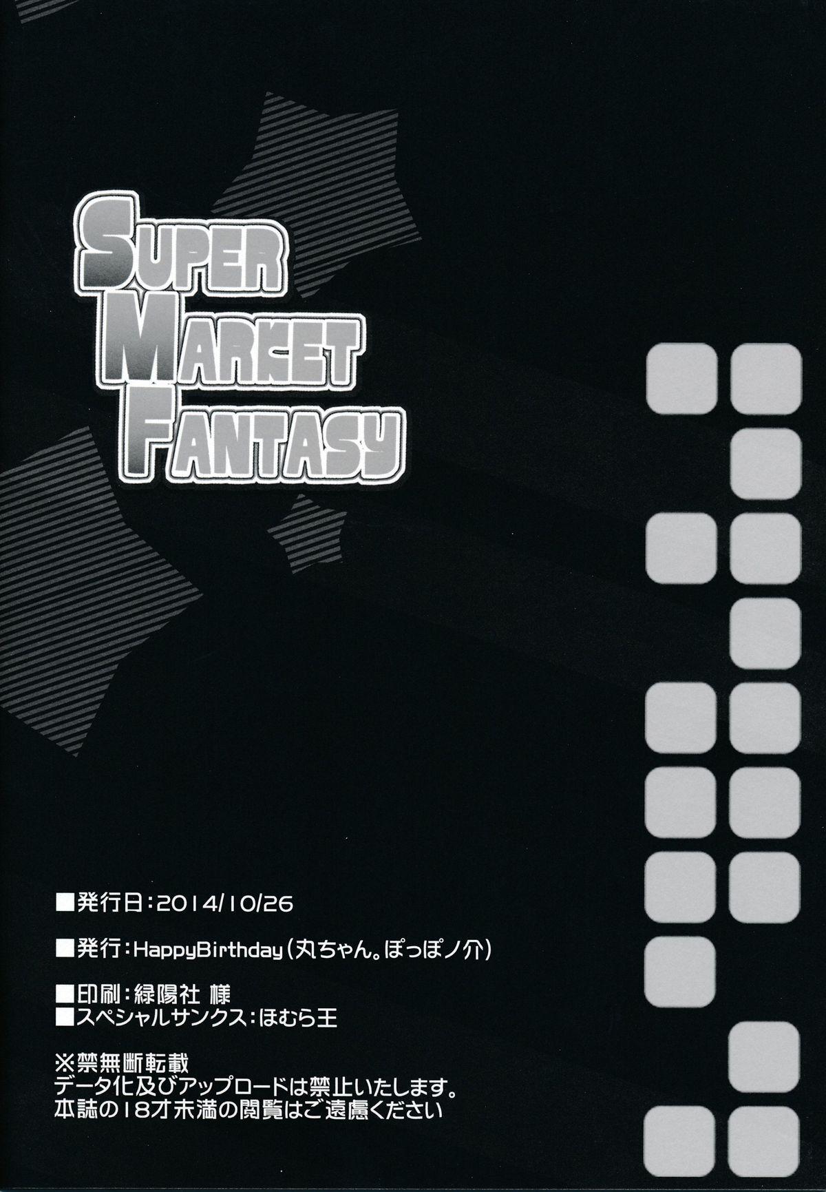Super Market Fantasy 12