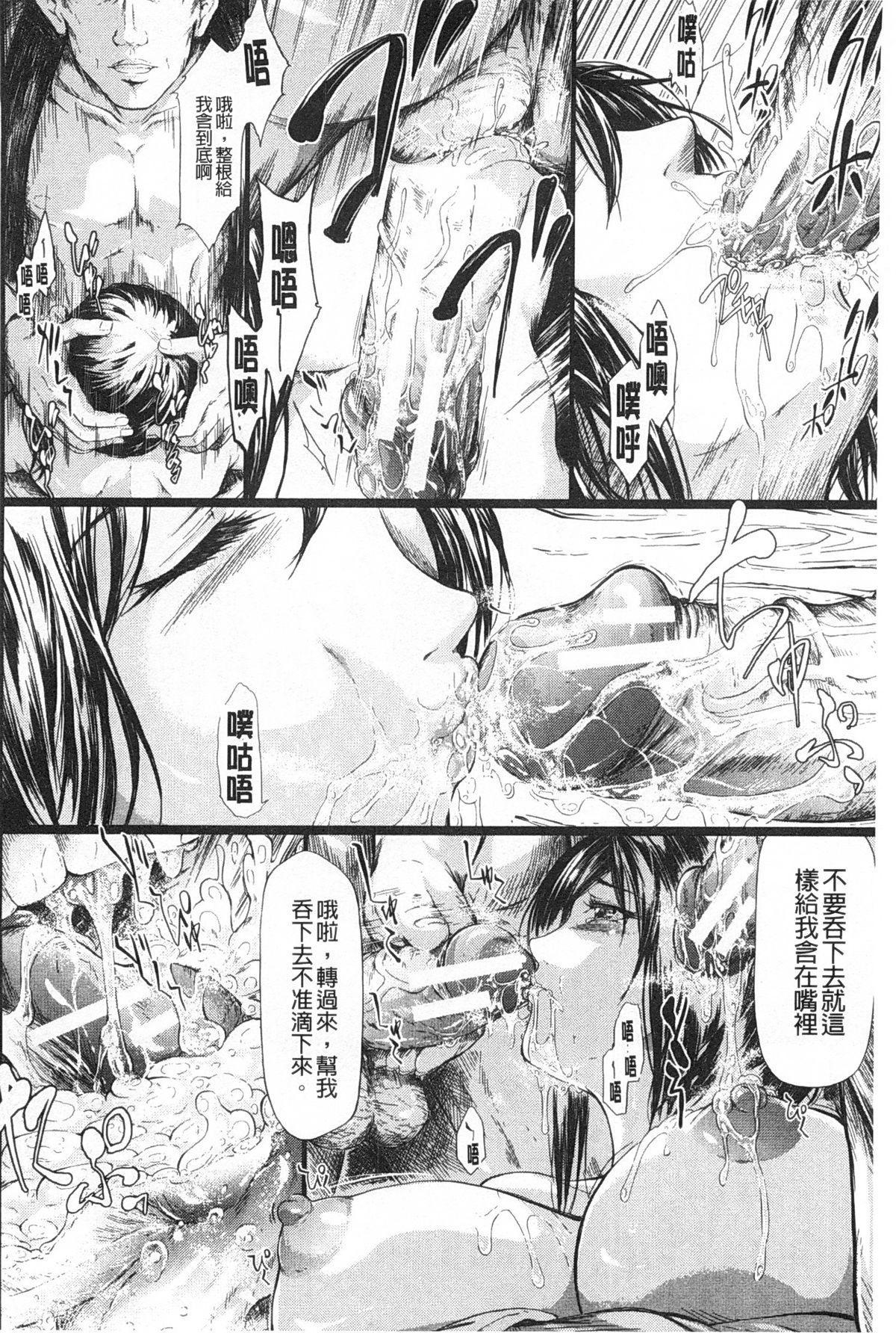 Tokoharu no Shoujo-tachi   常春的少女們啊 118