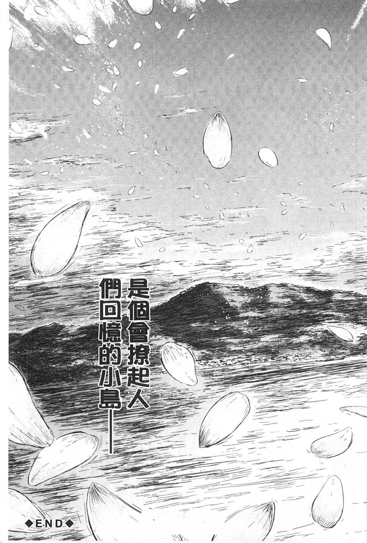 Tokoharu no Shoujo-tachi   常春的少女們啊 153