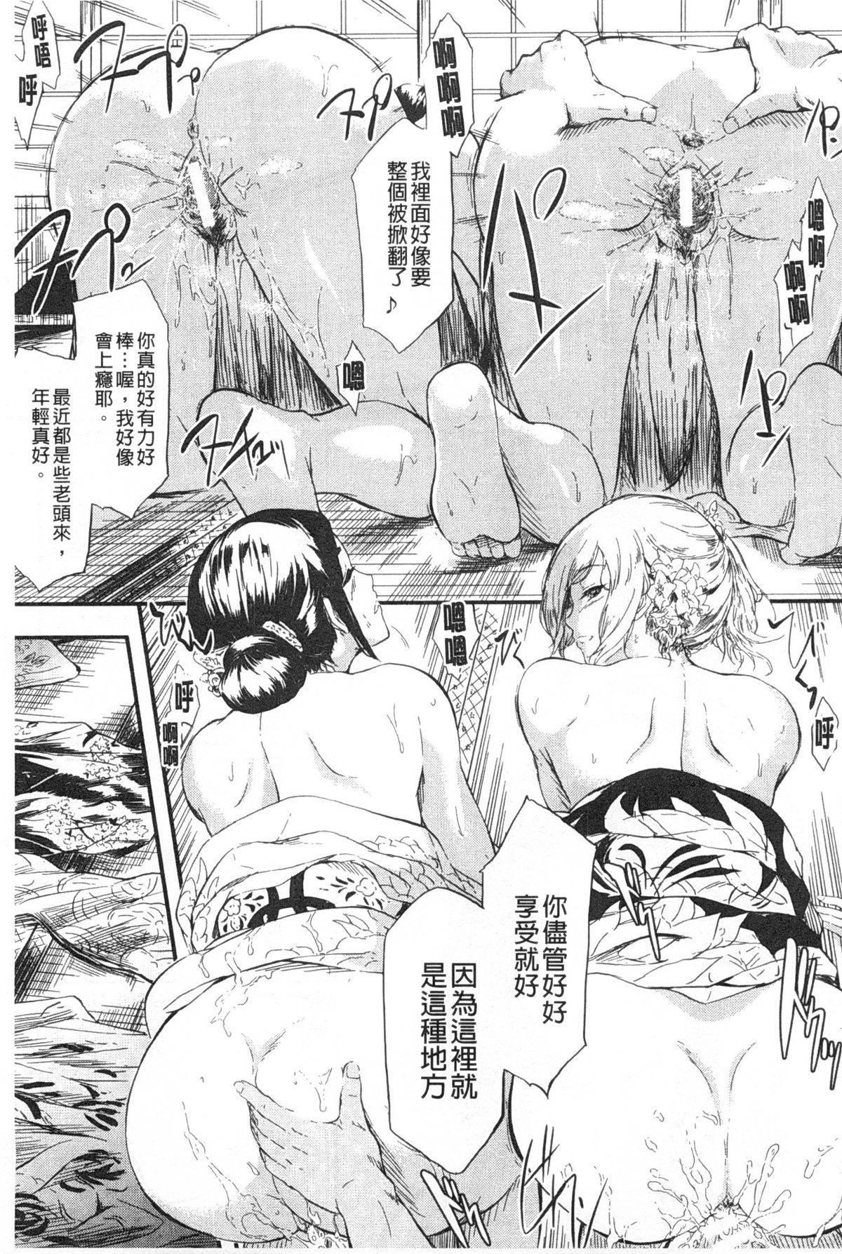 Tokoharu no Shoujo-tachi   常春的少女們啊 45