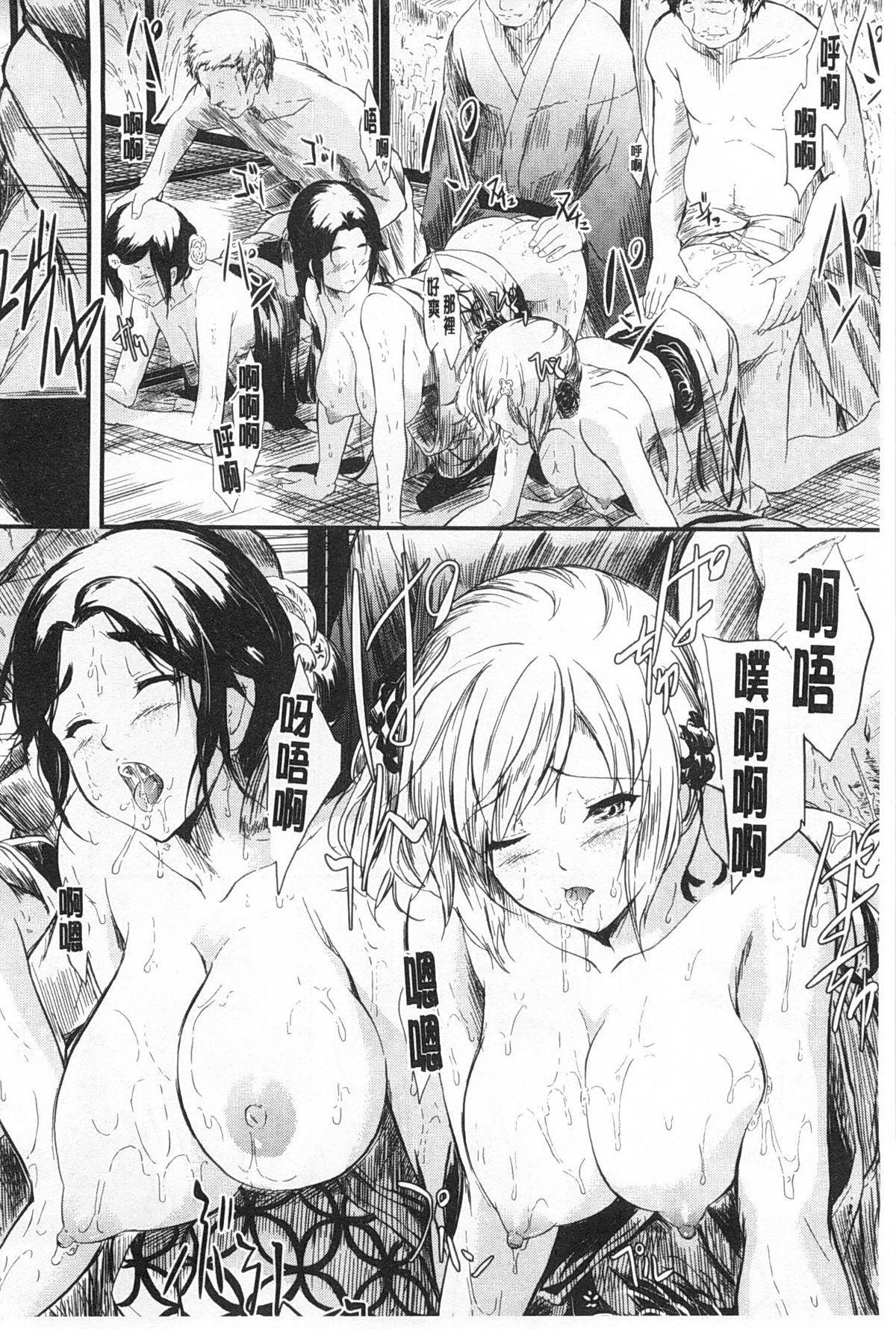 Tokoharu no Shoujo-tachi   常春的少女們啊 62