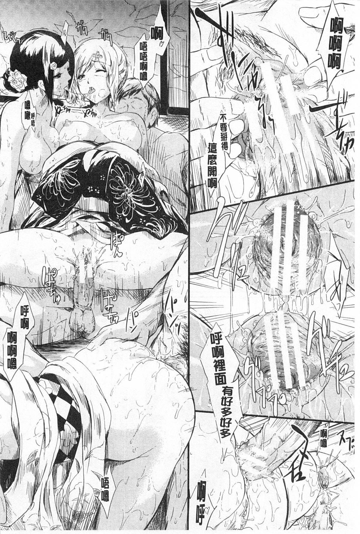 Tokoharu no Shoujo-tachi   常春的少女們啊 64