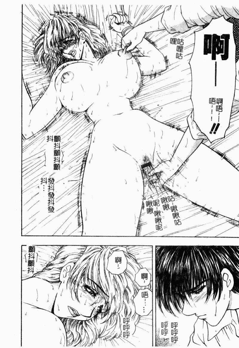 Inai Densetsu 151