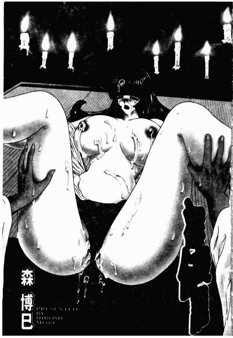 Inai Densetsu 8