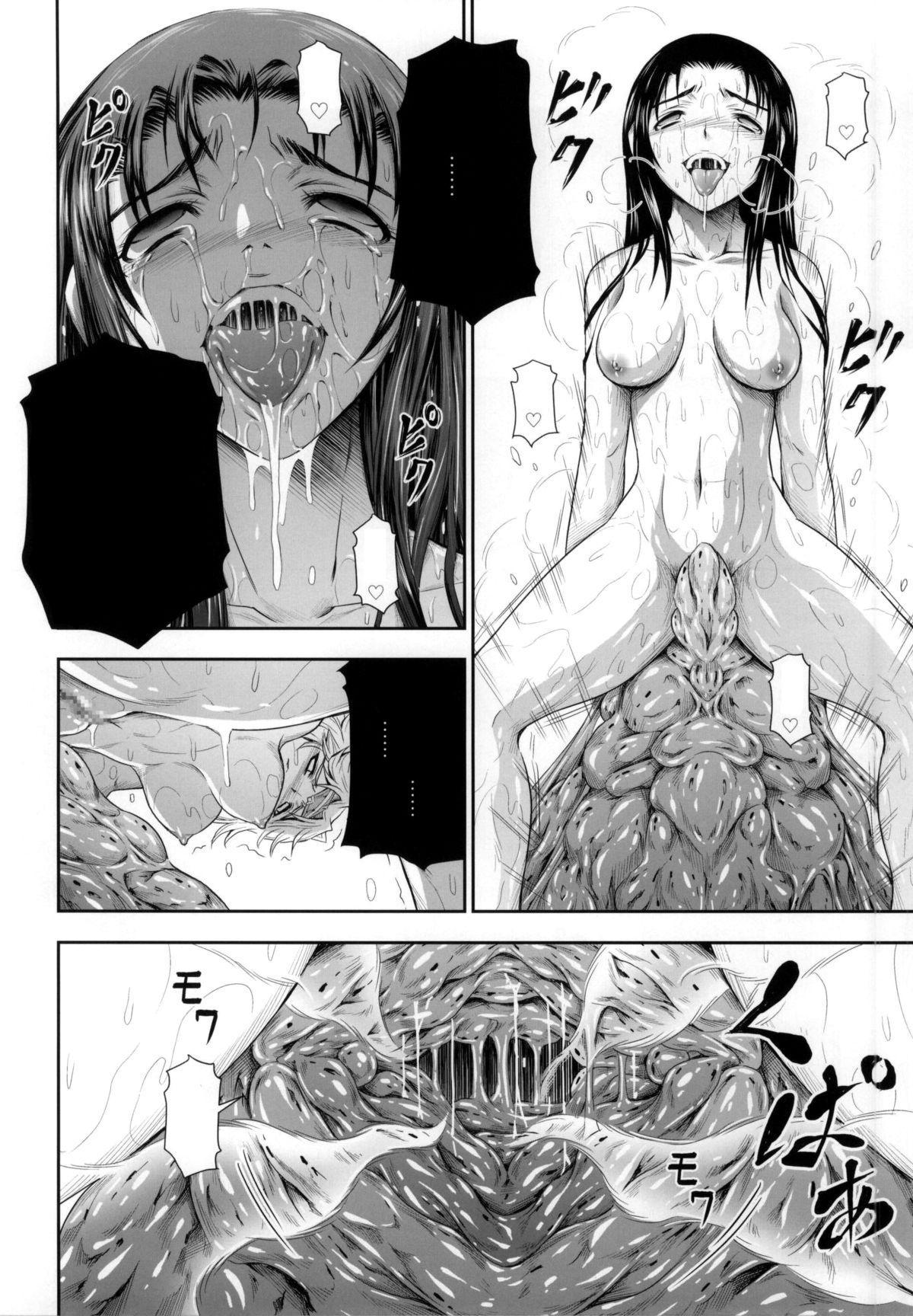 Solo Hunter no Seitai 4 The third part 19