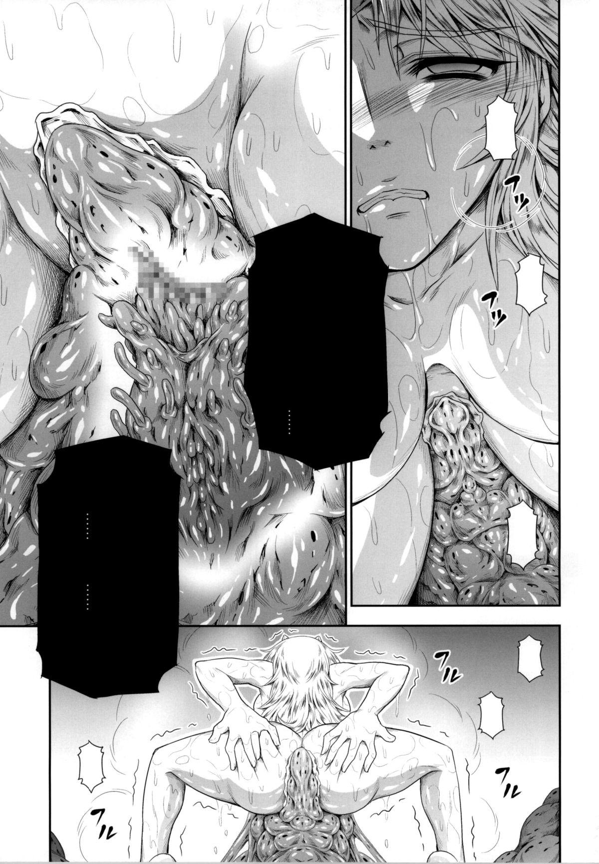 Solo Hunter no Seitai 4 The third part 22