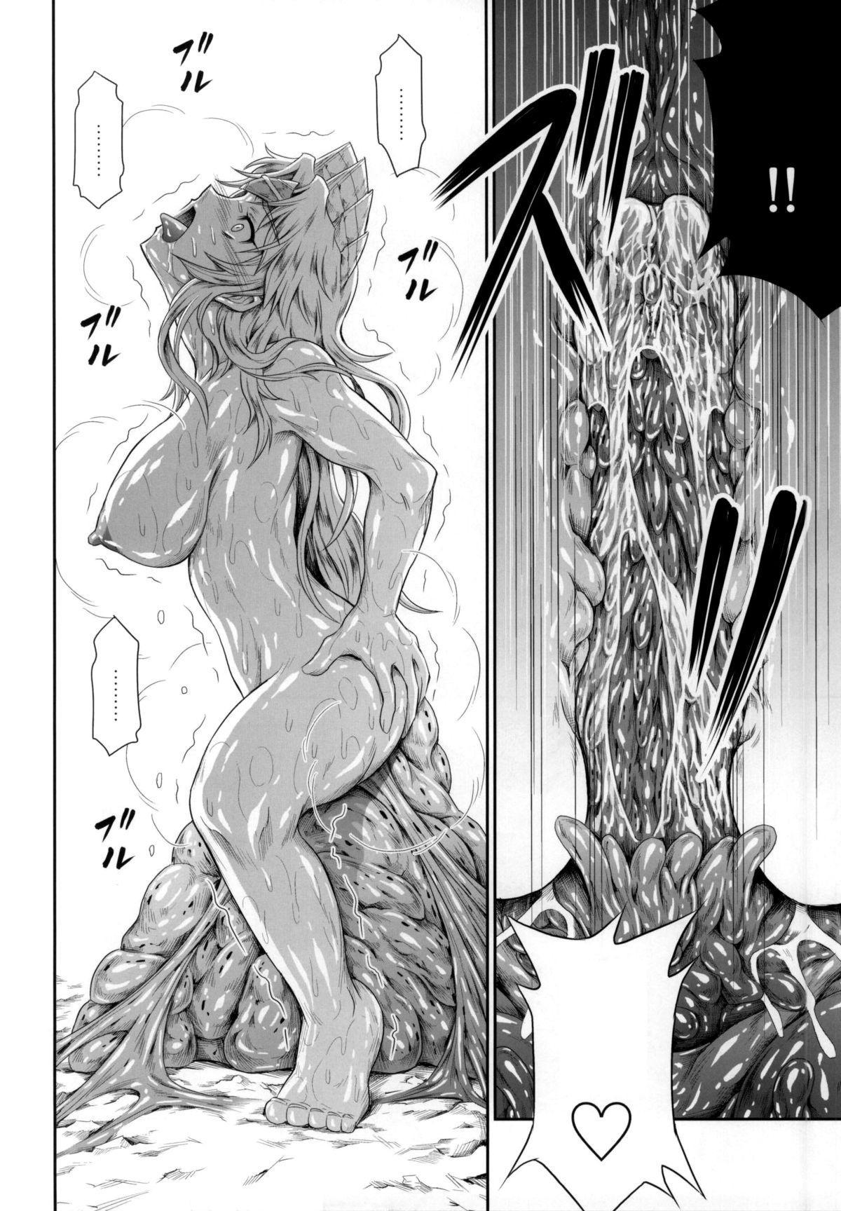 Solo Hunter no Seitai 4 The third part 25