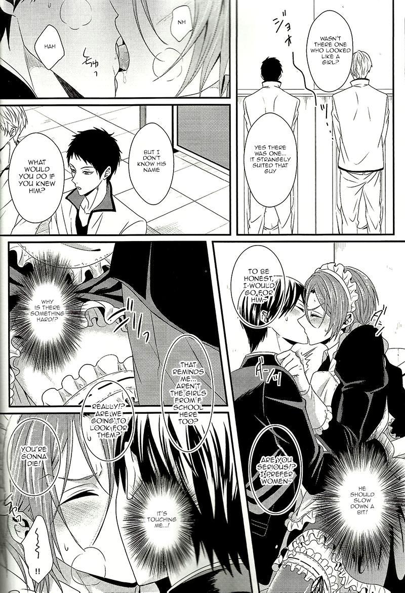 Maid Rin 17