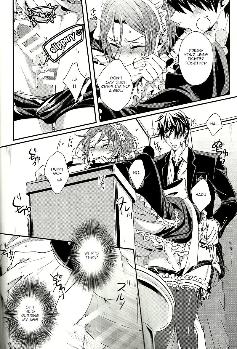 Maid Rin 25